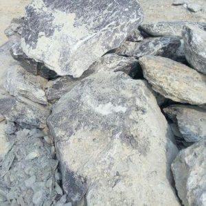 CF GE Blue Soapstone Lumps/ Rocks
