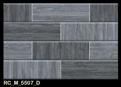 RC M 5507 D