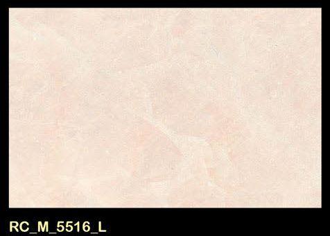 RC M 5516 L